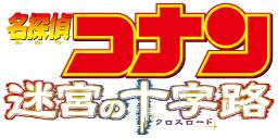 Logo (Movie 07)