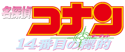 Movie 02 Logo