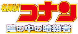 Movie 4 Logo