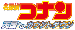 Movie 5 Logo