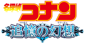 Logo (Wii Game)