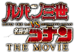 Logo (Cross Film)