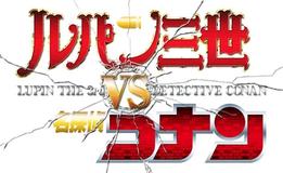 Logo (Cross TV)