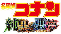 Logo (Movie 20)